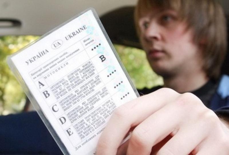 Чоловік підробив водійське посвідчення