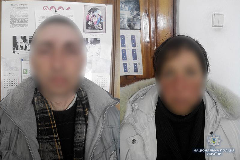 На Хмельниччині затримали подружжя нелегалів