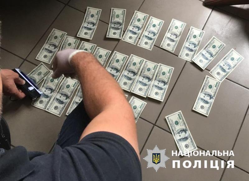 """Результат пошуку зображень за запитом """"На Хмельниччині затримали експосадовця після отримання 2500 доларів"""""""