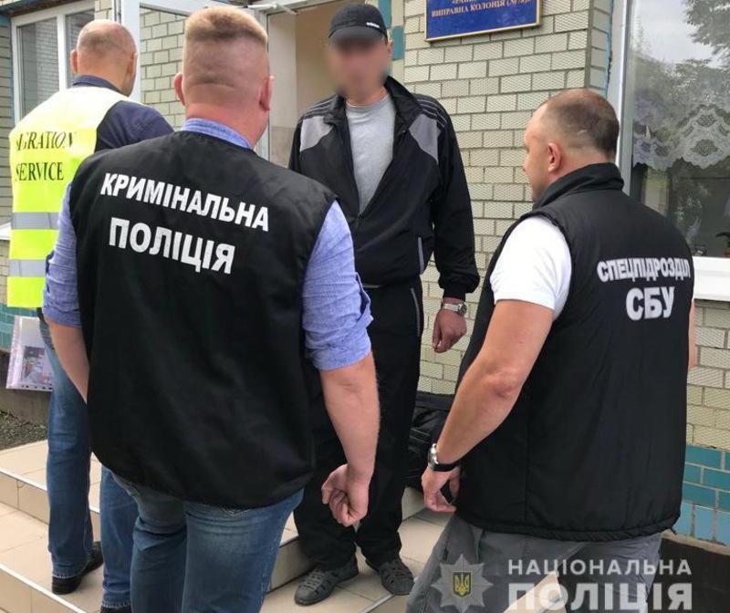 Громадянина Російської Федерації депортували з п'ятирічною забороную в'їзду на територію України