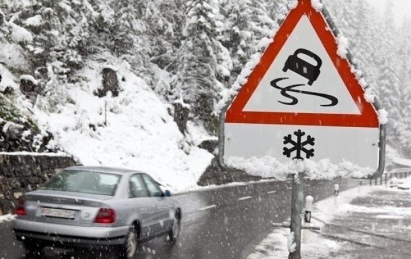 На Хмельниччині завтра очікується погіршення погодних умов