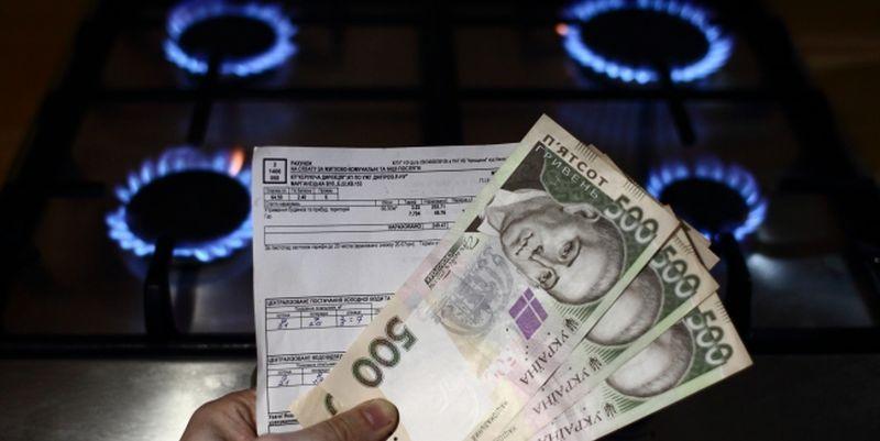 Про оплату населенням Хмельницької області житлово-комунальних послуг  у березні 2019 року