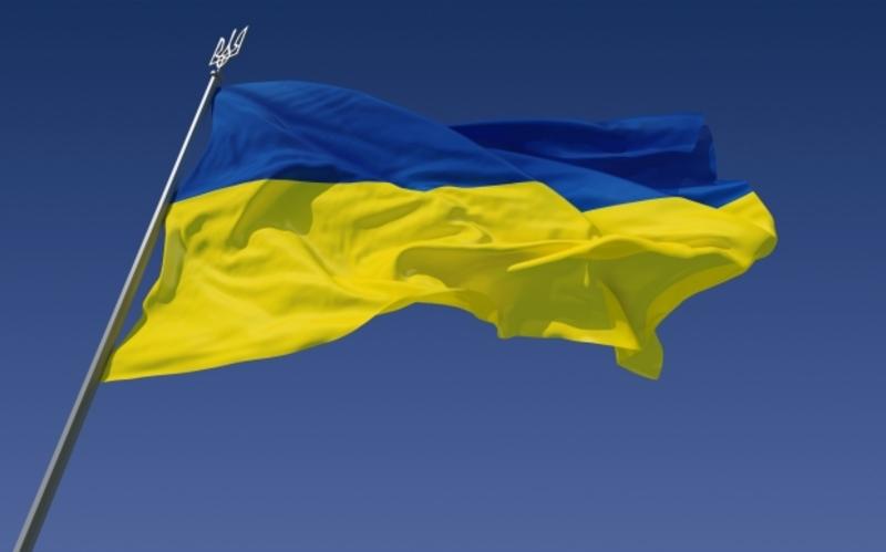 14 жовтня на будинках вивішуватимуть державний прапор