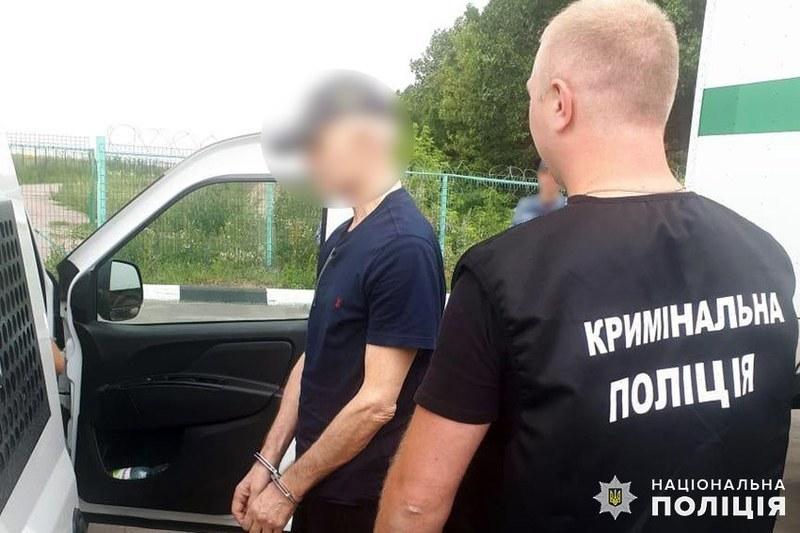 Наприкінці 2018 року педофіла затримали на території Російської Федерації