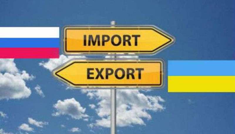 Найбільше товарів у 2015 році на Хмельниччину привезли з Росії