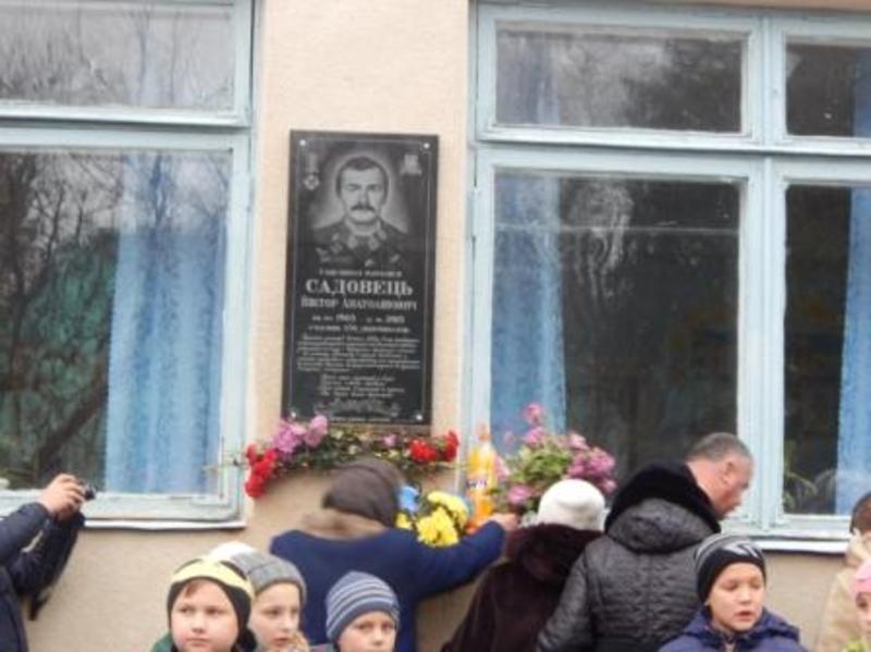 У красилівському районі відкрили дошку на честь Віктора Садовця