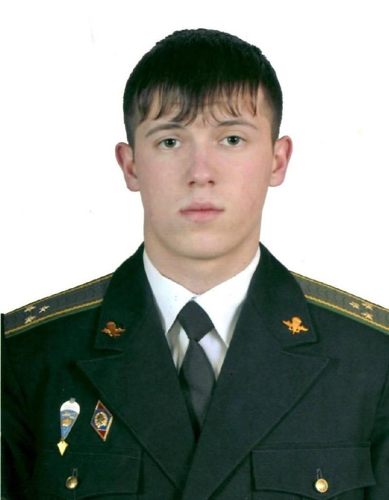 Андрія Агєєва