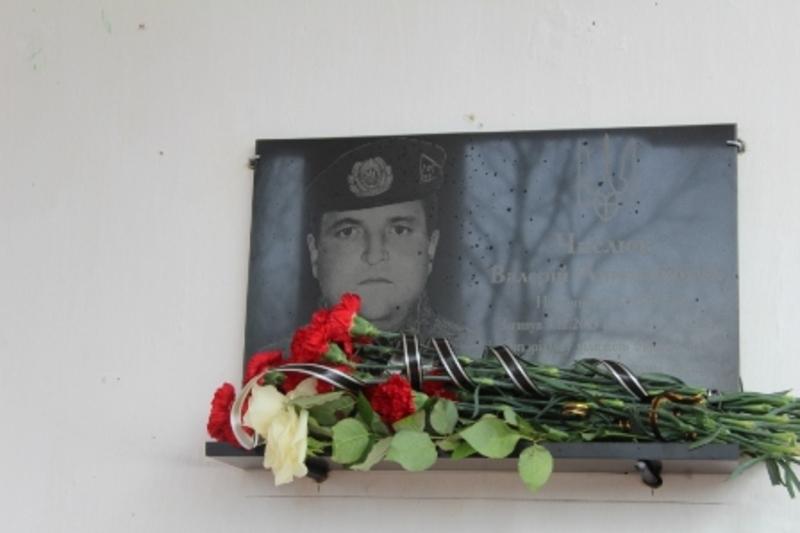 У селі увічнили пам'ять про бійця