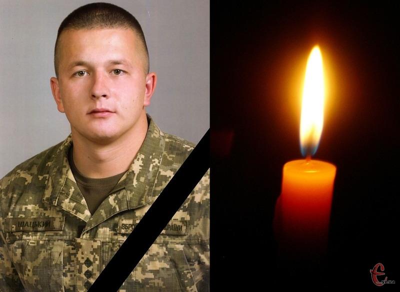 Герой загинув під час виконання службових обов'язків