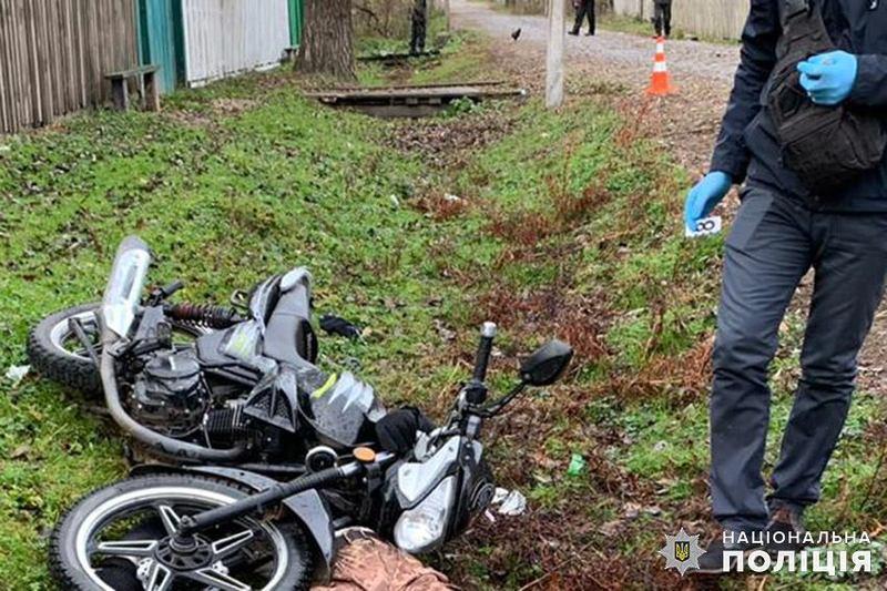 Водій мотоцикла внаслідок аварії загинув