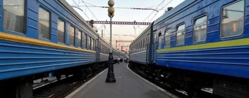 Доїхати можна буде до Львова, Києва та Одеси