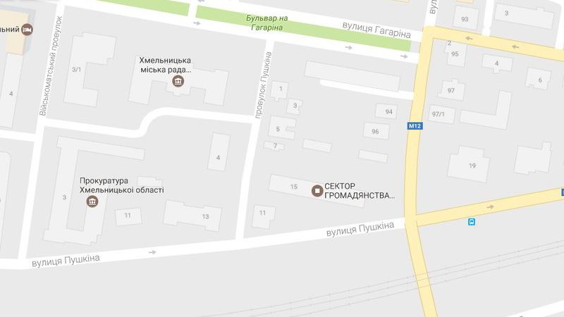 Від Гагаріна до вулиці Пушкіна рух обмежать тимчасово