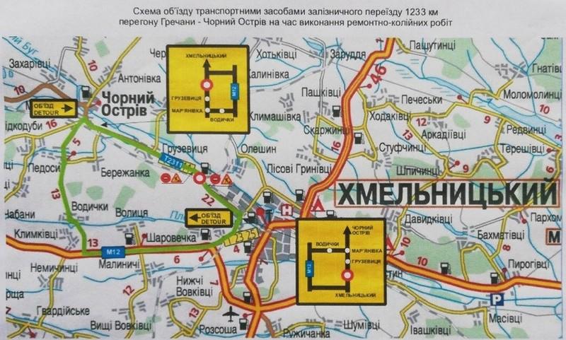 Карта обїзду