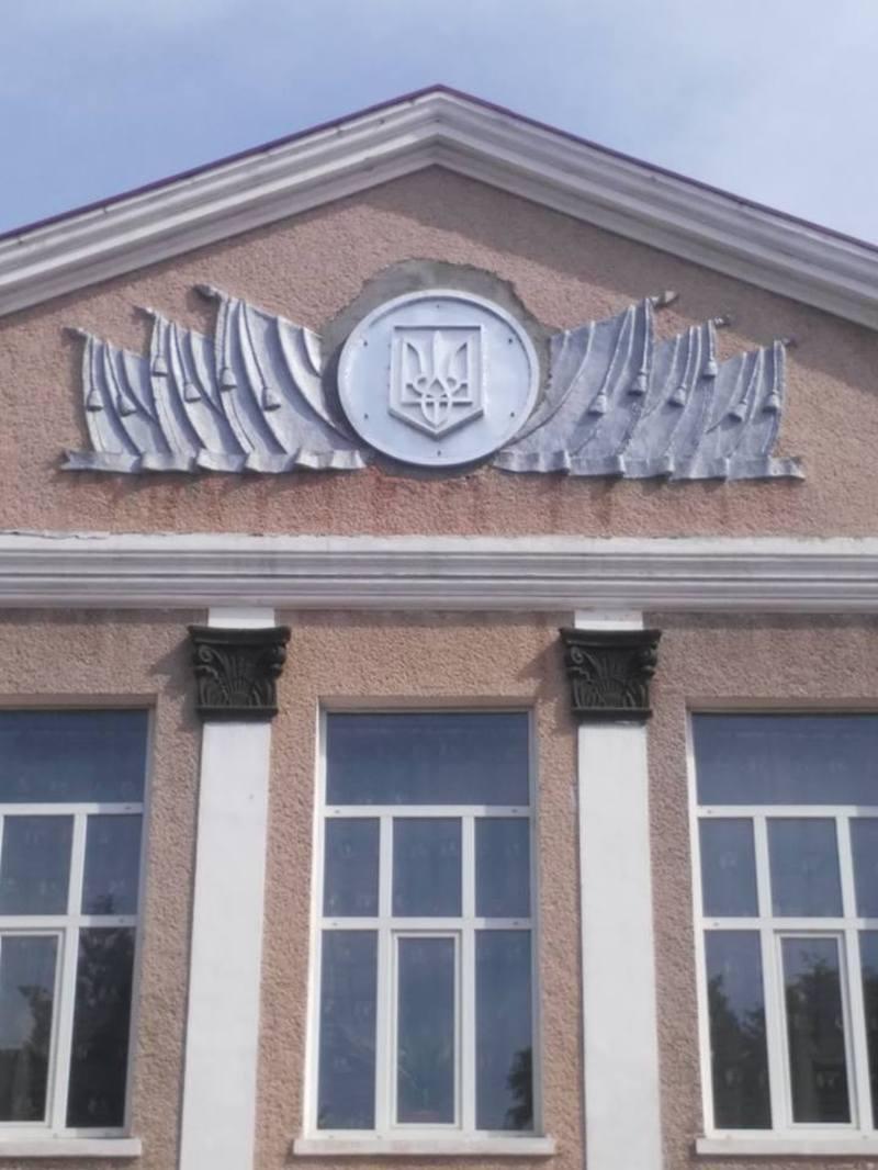 На фасаді школи з'явився тризуб
