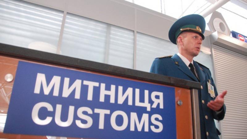 Порушники митного законодавства сплатять до бюджету 292,3 тисячі гривень штрафів