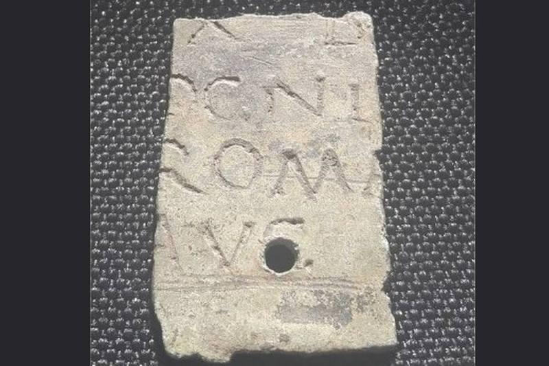 Такі знахідки дуже важливі для наукового дослідження, оскільки пов'язують наші терени з історією Римської імперії I-IV століття