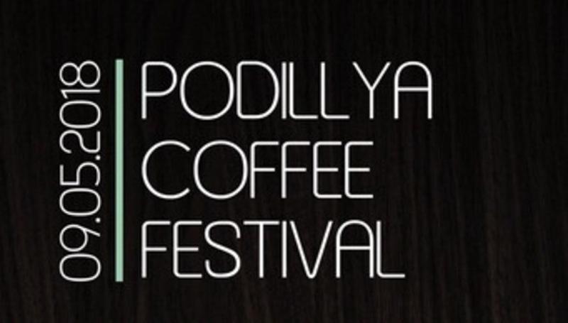 На каву запрошують 9 травня.