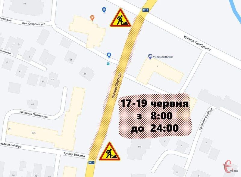 Буде ускладнено рух автомобільного транспорту від вулиці Вайсера до перехрестя з вулицею Прибузькою включно