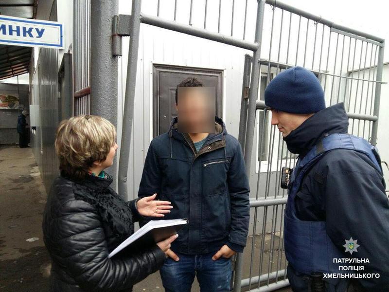 Мігрантів забов'язали покинути територію України