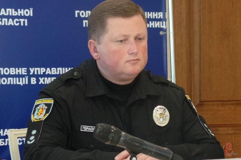 РусланГерасимчук каже, поліцейських чекає рослідування