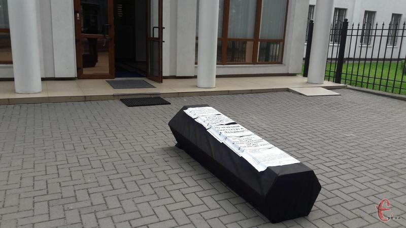 Труна пролежала під стінами приміщення обласної прокуратури декілька годин