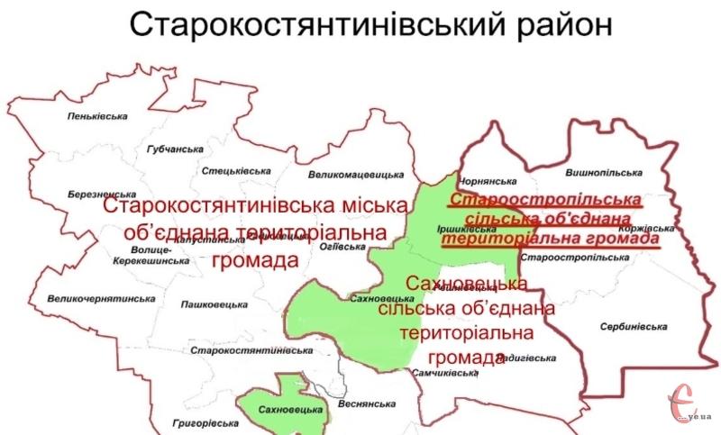 У Старокостянтинівському районі дві громади: Сахновецька і Староостропільска