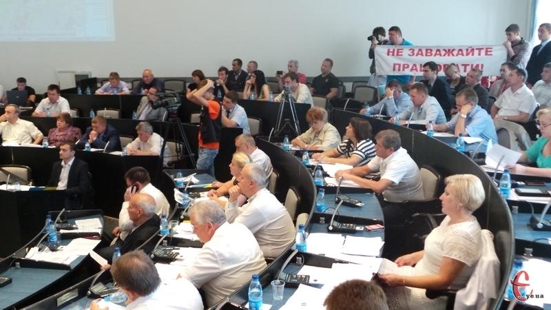 Депутати підтримали місцеву ініціативу проти забудови