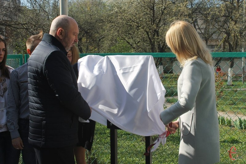 Героя вшанували меморіальною дошкою