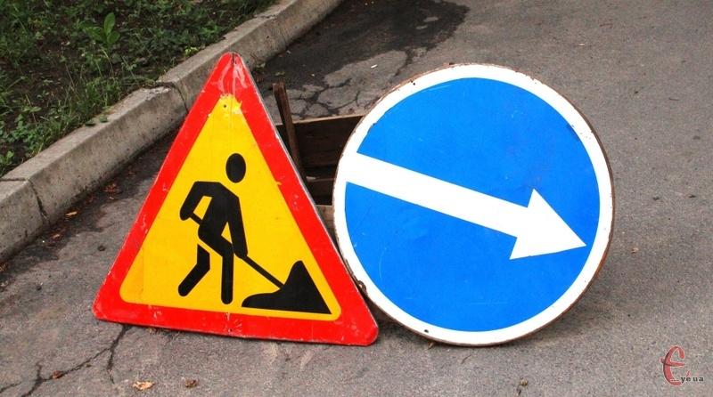 На частині вулиці Трудовій проводитимуть поточний ремонт дороги