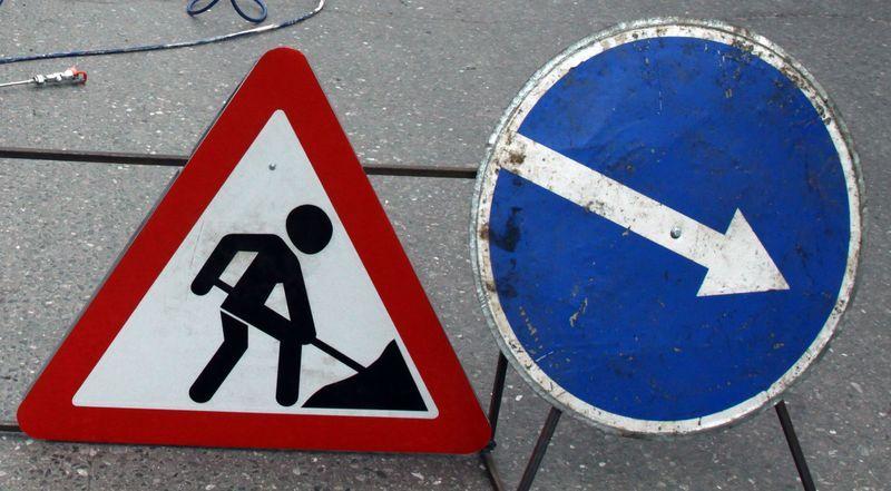 Через ремонтні роботи рух на ділянці дороги частково перекриють
