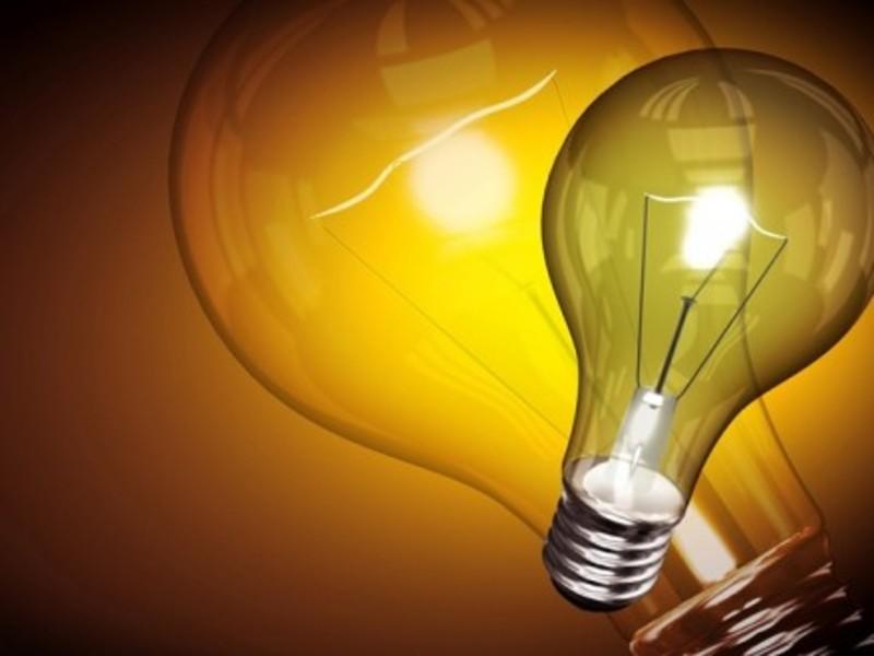 Світло відключать через ремонт