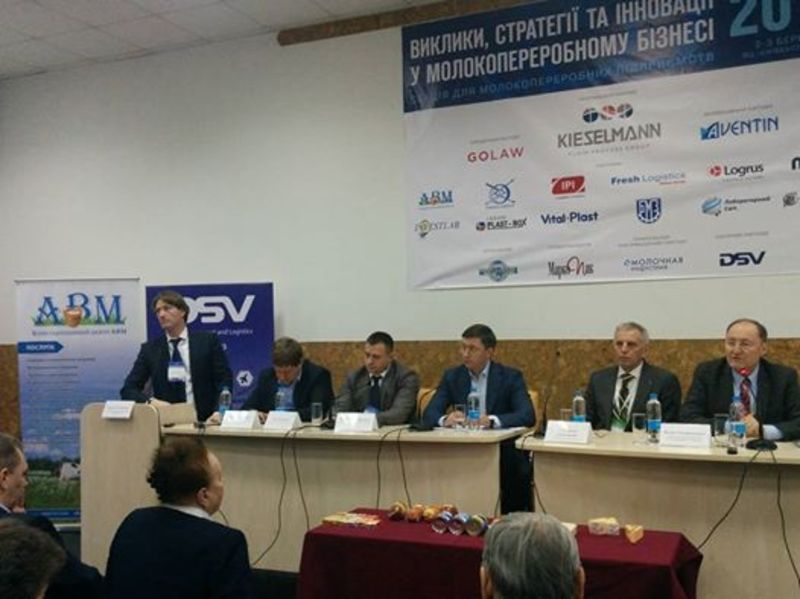 Сергій Лабазюк на форумі.