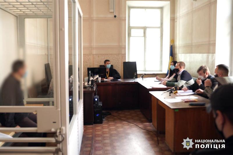 Суд обрав чоловікові запобіжний захід у вигляді тримання під вартою на період розслідування