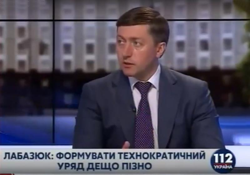 Сергій Лабазюк в ефірі 112 телеканалу.
