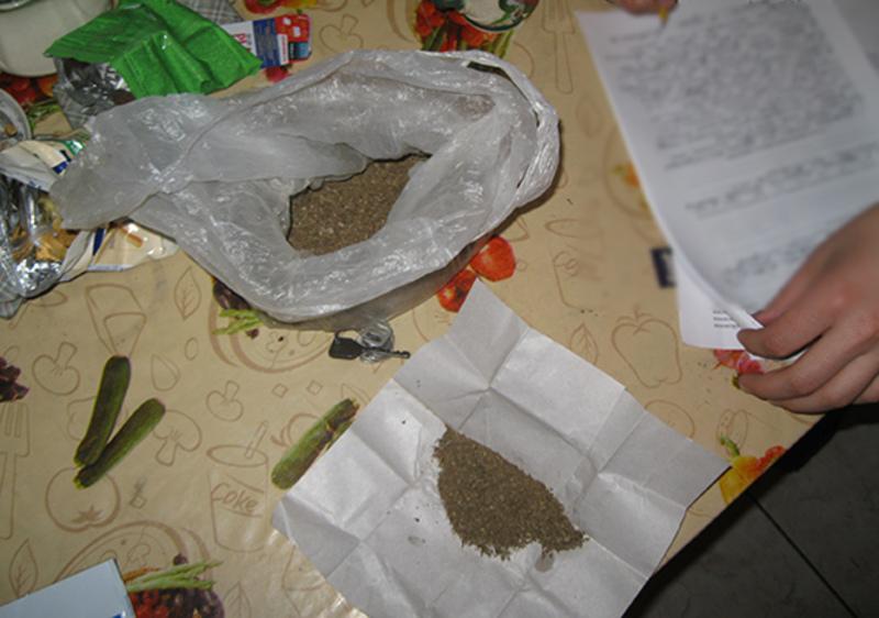 У чоловіка знайшли декілька згортків із марихуаною