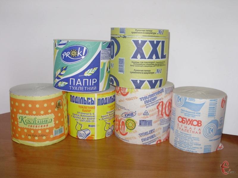 Нині виробники туалетного паперу за одиницю беруть якийсь містичний рулон, який потихеньку стає все тоншим.