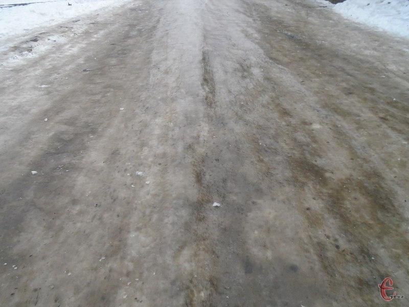 Дорога перетворилася на ковзанку