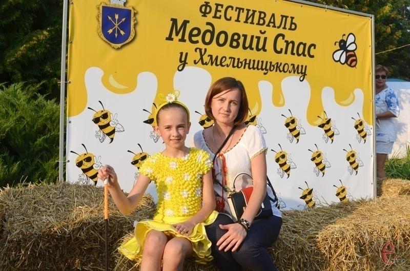 Медовий фестиваль триватиме до неділі