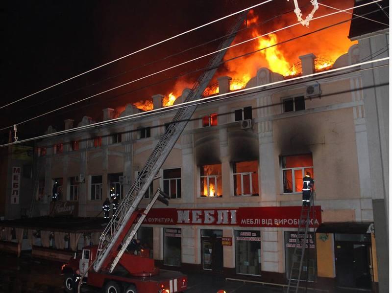 Причиною пожежі називають порушення правил пожежної безпеки