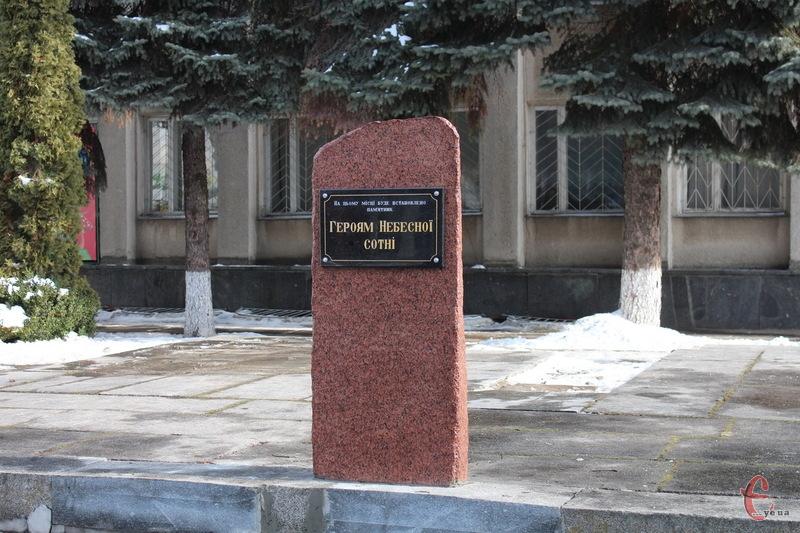 Можливо вже через 2-3 місяці в Хмельницькому буде пам'ятник Героям Небесної сотні