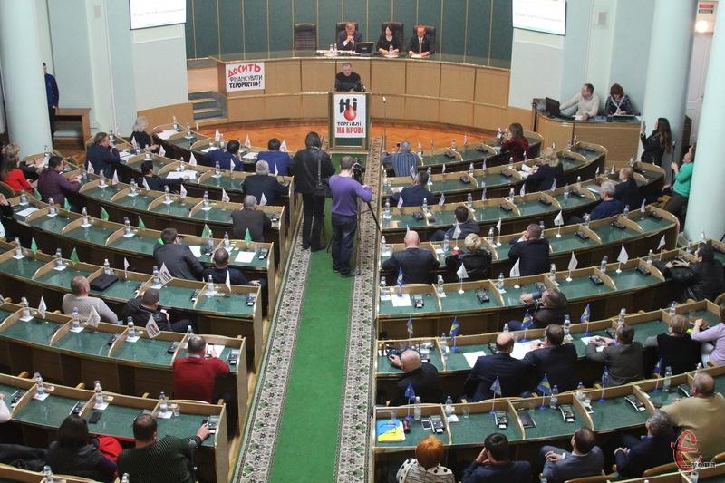 Усі депутати облради, які завітали на сесію, прийняли одноголосне рішення