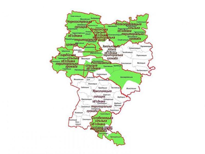 Згідно з проектом оновленого перспективного плану Олешинську громаду запропоновано віднести до Хмельницької міської ОТГ