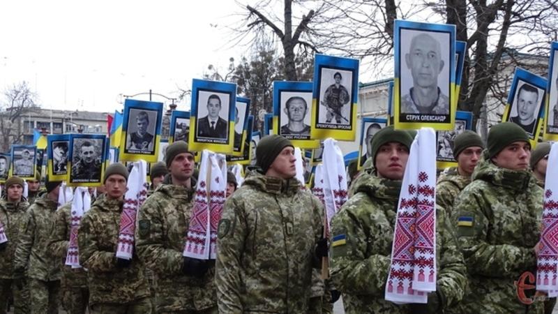 Цього дня у Хмельницькому, аби вшанувати Небесну Сотню, традиційно проходив Марш пам'яті Героїв