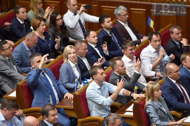 Верховна Рада України 3 вересня прийняла ряд проєктів, які в майбутньому можуть змінити Конституцію України