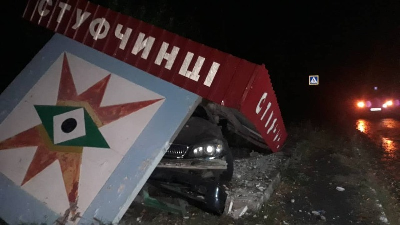 Аварія сталася неподалік села Стуфчинці