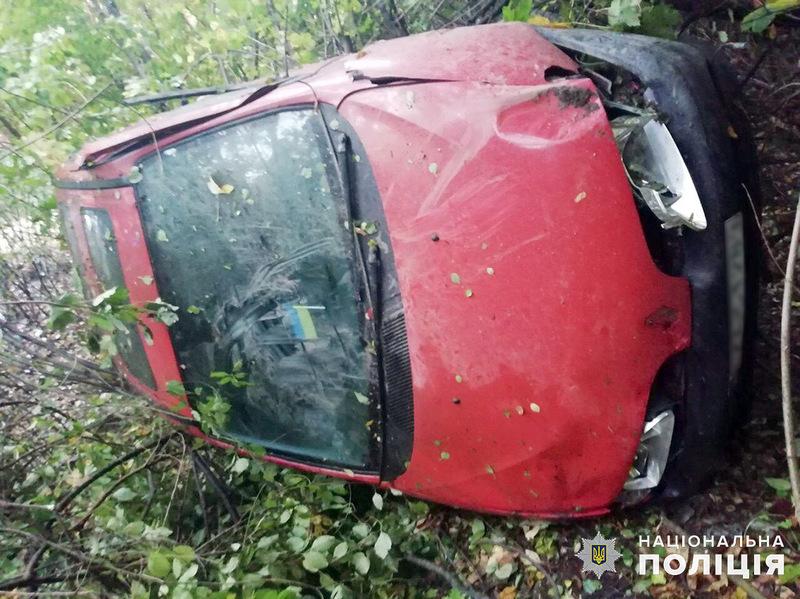 Аварія сталася неподалік села Стуфчинці Хмельницького району