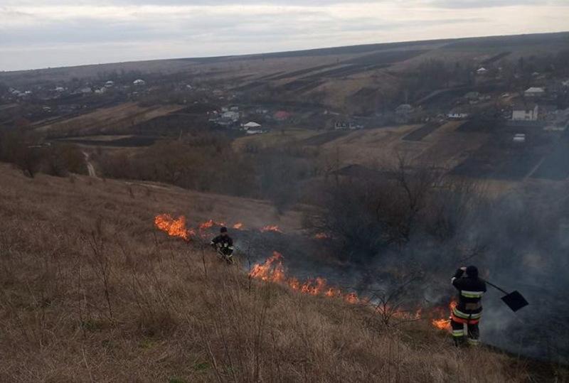 Пожежа могла поширитися на чималу територію