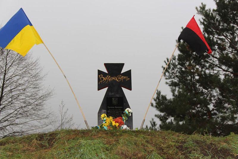 За історичними свідченнями, саме тут, в урочищі Бридурин,12 травня 1944 року відбувся бій між радянськими партизанами, військами НКВС та вояками УПА