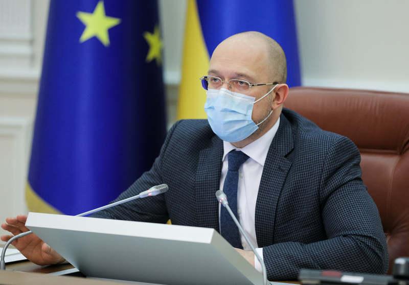 Денис Шмигаль сказав, що відповідне рішення уряд прийме найближчими днями, але конкретної дати не назвав