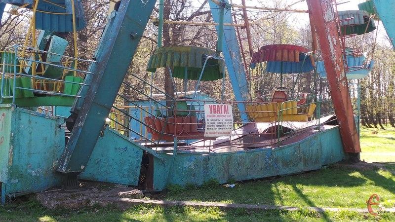 Злодії полюють на метал у парку